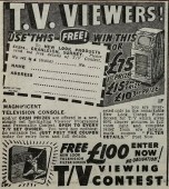 new-look-products-1952