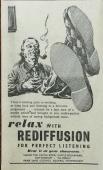 redifussion-1952